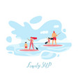 family standup paddleboarding flat banner vector image vector image