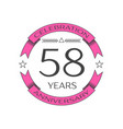 fifty eight years anniversary celebration logo vector image vector image