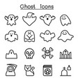 ghost spooky icon set in thin line style vector image