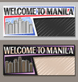 layouts for manila vector image vector image