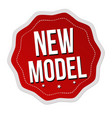 new model label or sticker vector image