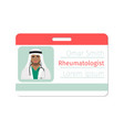 rheumatologist medical specialist badge vector image vector image