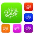 bang speech bubble explosion set color collection vector image vector image