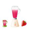 blender cocktail vector image