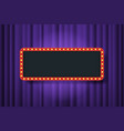 bulb frame with empty space on purple theater vector image vector image