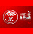 chinese new year year white metal rat vector image
