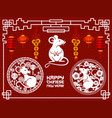 chinese paper lanterns and lunar new year rats vector image vector image