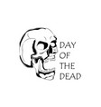 picture of a black and white skull with the vector image