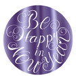 be happy in new year vector image