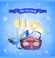 celebration party realistic composition vector image vector image