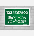 chalk digits and signs on a blackboard handmade vector image vector image