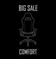 contour drawing of the chair big sale comfort vector image vector image