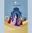 epiphany is a christian festival vector image vector image