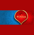 russia soccer web banner of special sport event vector image vector image