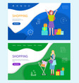 shopping service and programming vector image