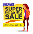 shopping woman big discount super sale vector image vector image