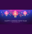 chinese new year background with lanterns and vector image