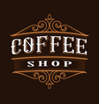 coffee vintage lettering vector image vector image