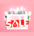 spring sale advertising banner banner with fresh vector image vector image