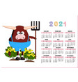 trend calendar for 2021 year bull or ox vector image vector image