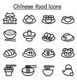 chinese food icon set in thin line style vector image vector image