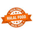 halal food ribbon halal food round orange sign vector image vector image