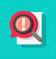 identify document file search or risk comment vector image