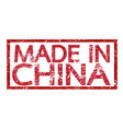 stamp made in china vector image