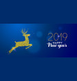 happy new year 2019 gold glitter deer holiday card vector image vector image