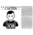 jobless icon with bonus vector image vector image