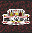 logo for wine market vector image vector image