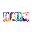 arabic islam calligraphy almighty god allah most vector image vector image