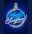 merry christmas and happy new year neon text vector image vector image