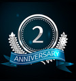 realistic two years anniversary celebration design vector image vector image