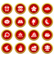 sleeping icons set simple style vector image vector image