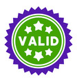 valid stamp flat icon vector image vector image