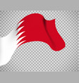 bahrain flag on transparent background vector image vector image