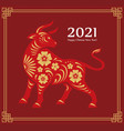 chinese 2021 new year bull vector image vector image