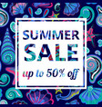 summer sale banners on bright seamless background vector image vector image