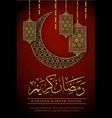 ramadan kareem islamic poster design vector image vector image