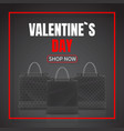valentines day sale realistic paper shopping bag vector image vector image