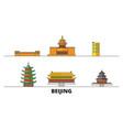 china beijing flat landmarks vector image vector image