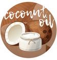 coconut oil in bottle cartoon icon vector image vector image