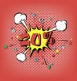 discount 20 percent pop art retro style vector image