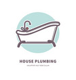 house plumbing commercial logotype with capacious vector image