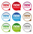new product label badge set vector image