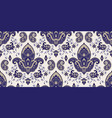 rectangular seamless boho print design vector image