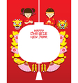 Chinese New Year Lantern Shape Frame vector image vector image
