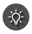light bulb line icon electric lamp in flat style vector image vector image