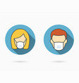 medical face mask icon for graphic and web design vector image vector image